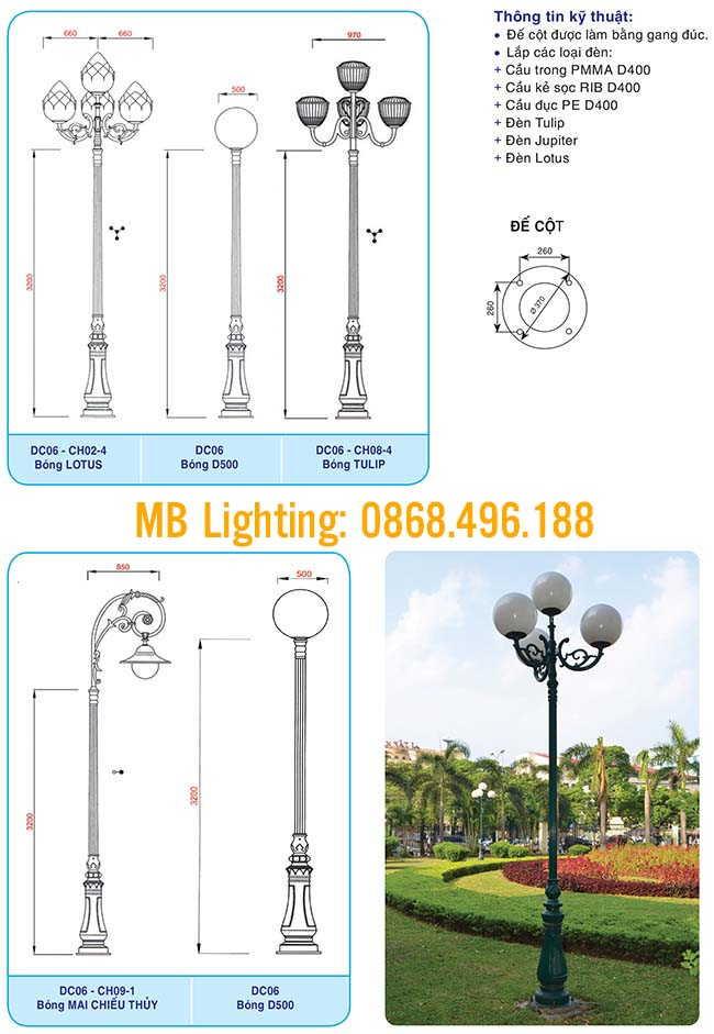 Thông số kỹ thuật của Cột sân vườn DC06, Cột đèn trang trí sân vườn đế gang DC06